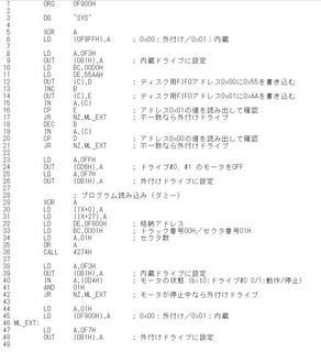 判別プログラム