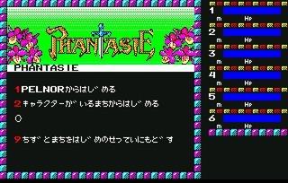 150809_01_ファンタジー実行画面1.jpg
