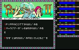 151107_01_ファンタジー2実行画面.jpg