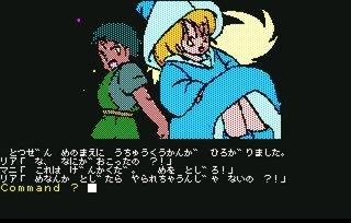 16_06_13_02_魔法2_3.jpg