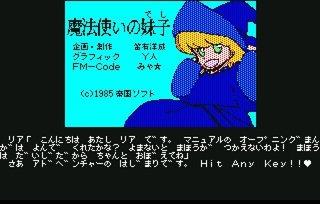 16_06_13_02_魔法_1.jpg