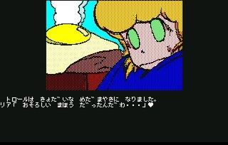 16_06_13_02_魔法_3.jpg