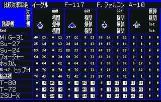 181015_01_その4−2.jpg