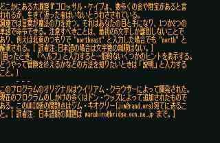 181027_01_Colossal1.jpg