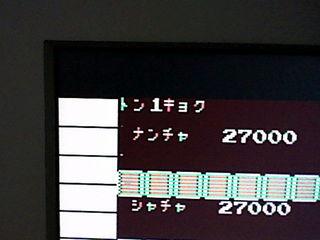 ジャン狂FPGA左上
