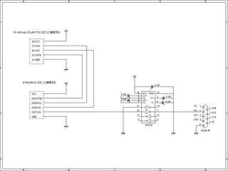 音声合成ボード(回路図)