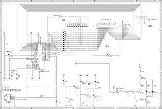 pc6601SR_keyboard1