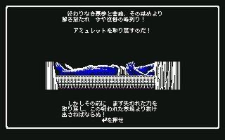 171031_02_wiz4_1.jpg