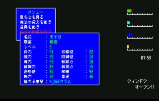 180325_04_ハイドライド3(1).png