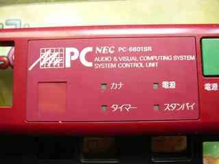180624_01_66SR電池1.jpg