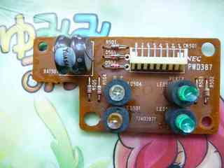 180624_01_66SR電池2.jpg