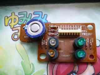 180624_01_66SR電池3.jpg