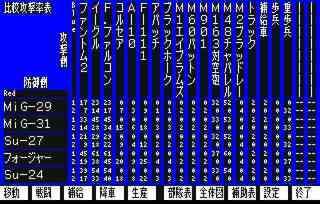 181015_01_その2−2.jpg