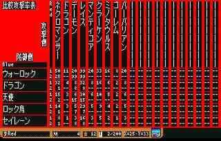 181015_01_その3−2.jpg