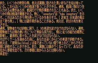 181027_01_Colossal2.jpg